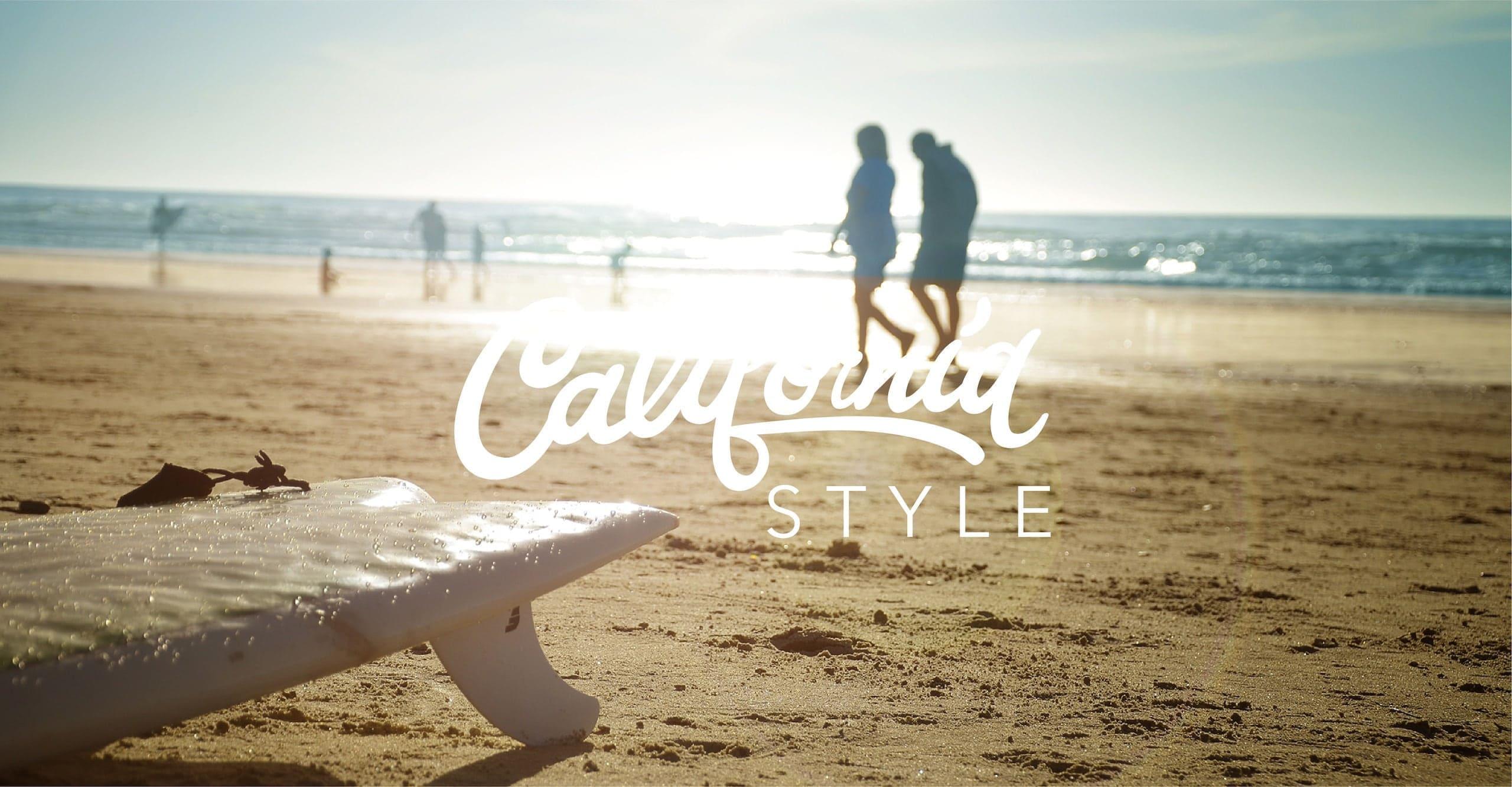 カリフォルニアスタイル